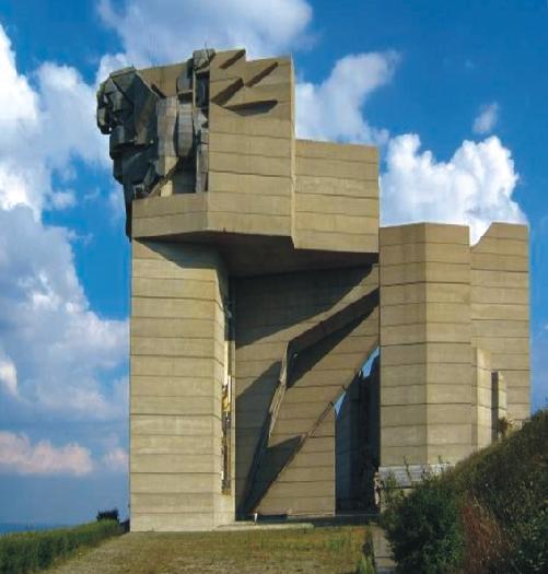 Паметник 1300 години България